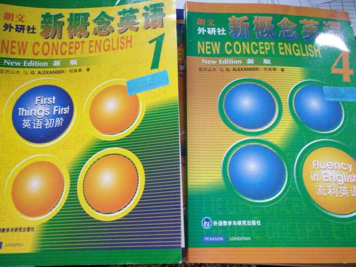 朗文新概念英语全套1-4册新概念英语教材全套基础英语学习书籍 学生用书 扫码赠音频 晒单图