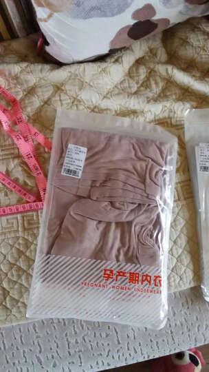 孕妇背心孕妇装月子服 产妇喂奶吊带哺乳背心 莫代尔弹性舒适孕妇打底衫 赠送皮尺 晒单图