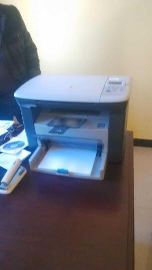 惠普HP M1005一体机 黑白激光多功能打印机一体机 打印 复印 扫描 办公家用 三合一 HP1005(三合一) 晒单图