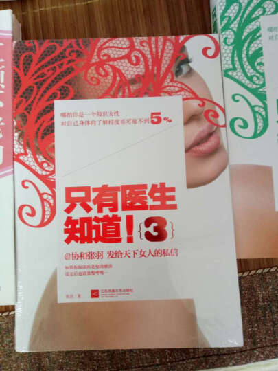 吴琼琼的彩妆教室 晒单图