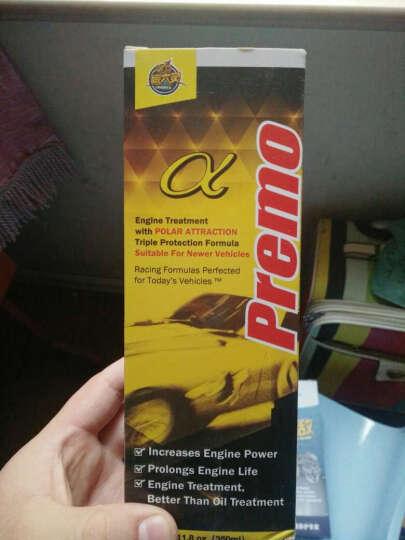 飓马(JUMA)碳六灵阿尔法 机油添加剂 发动机保护剂 发动机抗磨剂   1瓶装350ml 晒单图