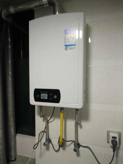 阿里斯顿(ARISTON)13升 水气双调双阀恒温 燃气热水器(天然气)JSQ26-JI8 晒单图