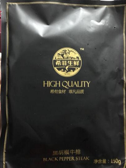 【第二件5折】希菲 整切微腌牛排套餐100g西冷*10片进口牛肉 生鲜儿童 新鲜牛扒 晒单图