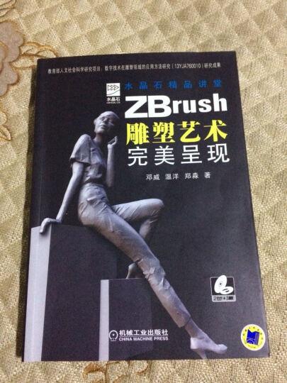 ZBrush雕塑艺术完美呈现 晒单图