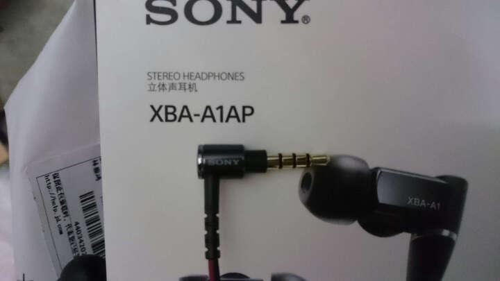 索尼(SONY) MDR-XB50AP 重低音系列 通话耳机兼容多种智能手机 支持iphone 黑色 晒单图