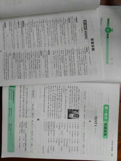 开心教育 一本 英语阅读理解与完形填空150篇:七年级(第8版) 晒单图