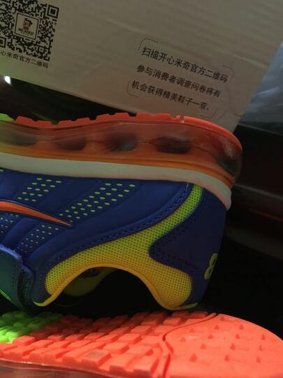 开心米奇(BB.MIQI)儿童气垫鞋 男童鞋鞋面女童运动鞋中大童儿童鞋 F35636277 宝蓝绿36码 晒单图