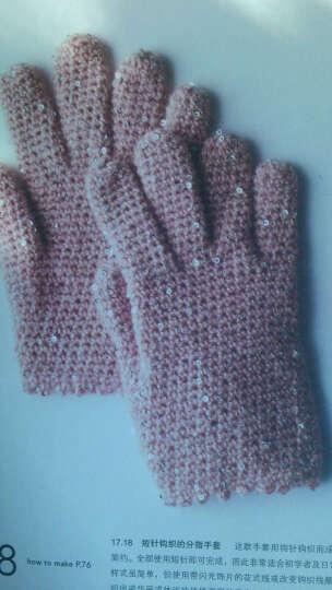我爱编织:手编手套 晒单图
