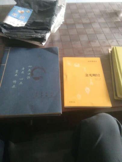 楞伽经 宗教与术数 书籍 晒单图