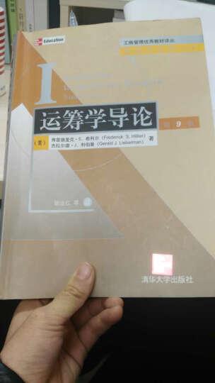 运筹学导论(第9版)中文版 晒单图