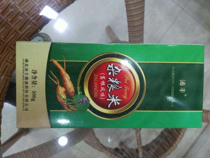 【竹山馆】杂粮米 大米 紫薯风味杂粮米500g 晒单图