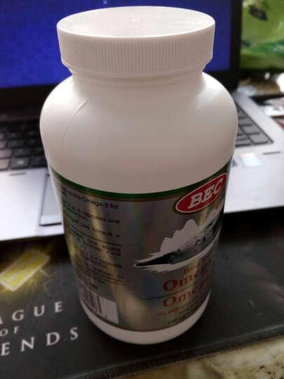 买二送一加拿大直邮BEC海豹油浓缩软胶囊100粒强心健脑益肾 晒单图