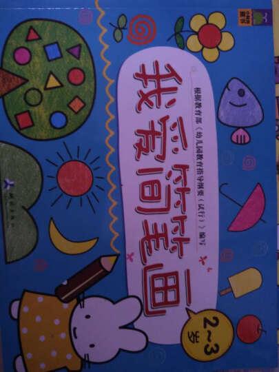 我爱简笔画 套装4册 幼儿绘画素材 幼儿简笔画涂色画大全 晒单图