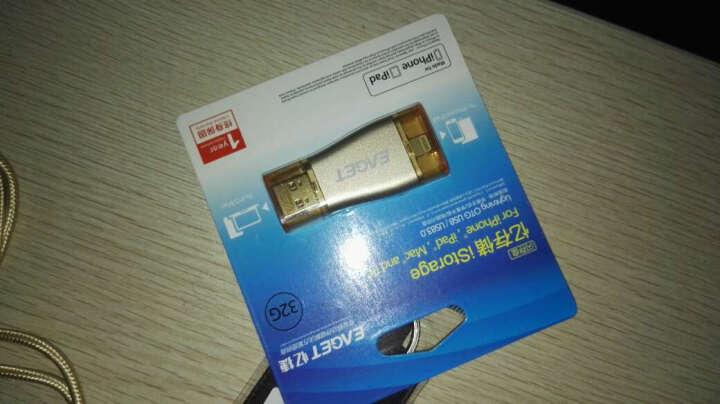 忆捷(EAGET)i50 32G USB3.0苹果官方MFI认证苹果IPHONE双接口手机U盘 金色 晒单图