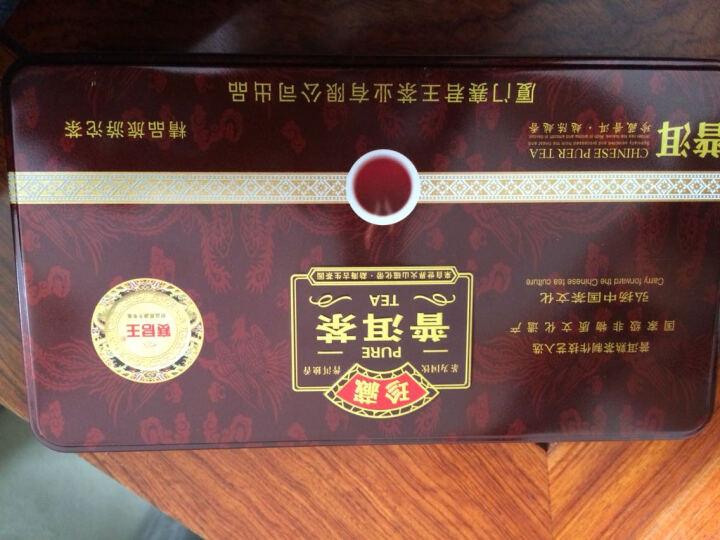 216g赛君王云南普洱茶熟茶茶叶小驼精美礼盒装配手提袋 晒单图