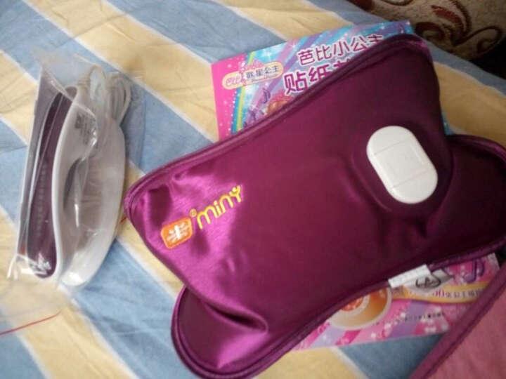 米尼K607充电热水袋暖腰带暖宫带防爆暖手宝 电暖宝已注水 企业公司年会采购 粉红色 晒单图