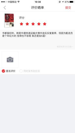 辣问爱情(升级版)/听青音学习爱 晒单图