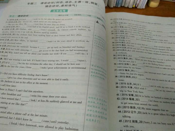 53题霸专题集训 高考英语 4语法填空(2017版) 晒单图