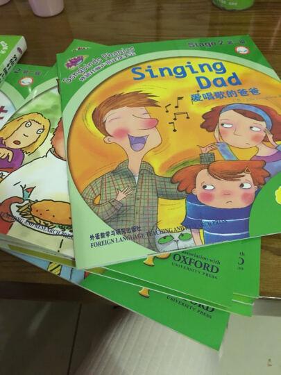 正版包邮 外研社丽声拼读故事会Stage2第二级 外研社少儿英语读物 适合4-10岁的儿童 晒单图