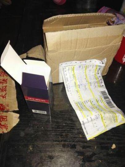 修正西洋参淫羊藿软胶囊 缓解体力疲劳成人口服男性保健品 20盒送12盒原品只限于在线支付货到付款不发货 晒单图