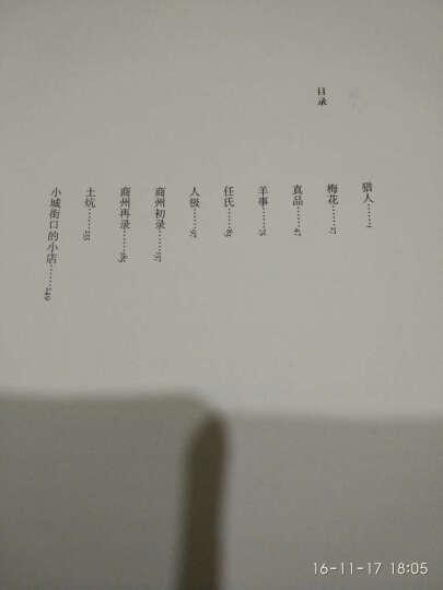 中国短经典系列:人极 晒单图