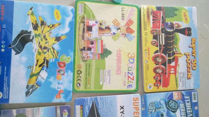 落落格3d立体拼图纸质手工DIY 儿童玩具城堡飞机模型制作拼插亲子男孩 铁塔 晒单图