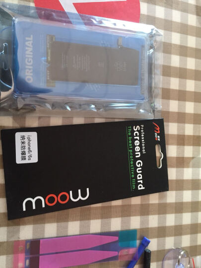 SHAOKE手机内置电池 适用于苹果iPhone6/6s/5/5s/4s/PLUS代 iphone4S电池+拆机工具套装 晒单图