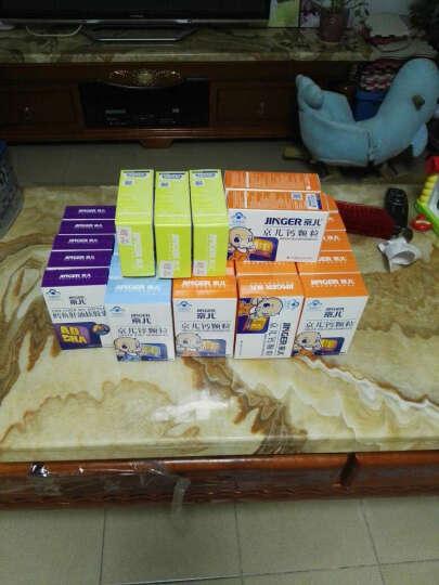 京儿钙冲剂 婴幼儿补钙 儿童碳酸钙 儿童钙冲剂 宝宝钙冲剂 6g*20袋 京儿钙9盒装 晒单图