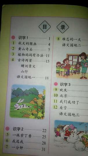 人教版小学2二年级上册语文书+数学书 全套共2本教材教科书 二年级上册数学课本+语文课 晒单图
