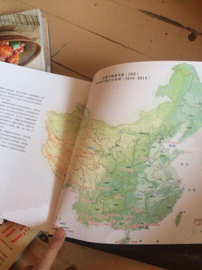中国国家地理:自然之美 晒单图