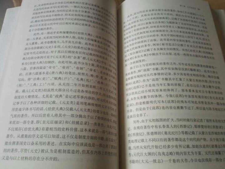 神农本草经新疏(套装上下册) 晒单图
