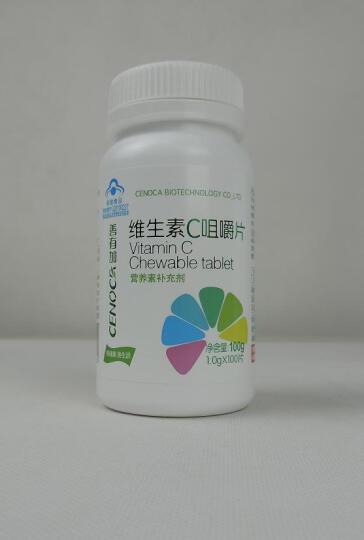 善有加 维生素C咀嚼片1.0g/片*100片 补充维生素C 维生素C 晒单图
