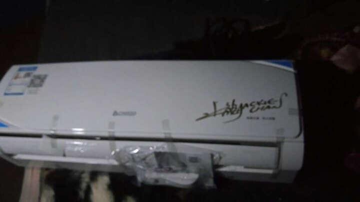 志高NEW-GD12CJ9H3:我在京东购买的志高空