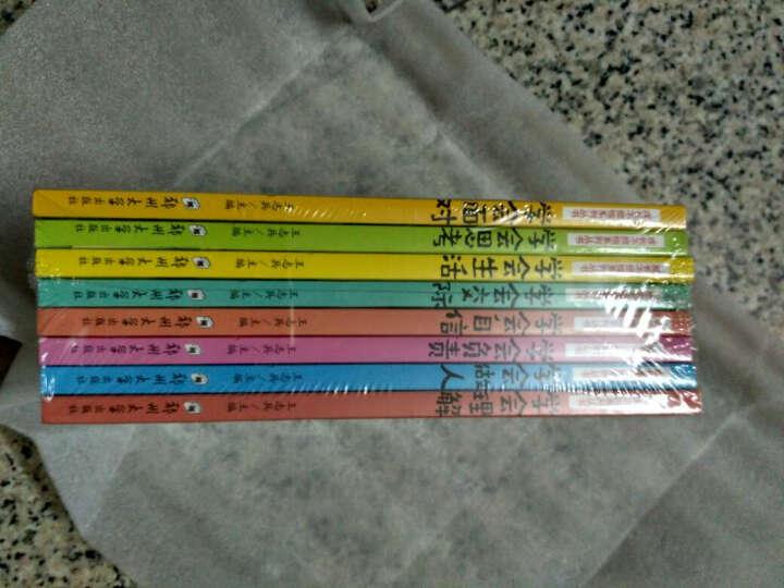 全8册爸妈不是我的佣人系列三四五六年级小学生课外书籍6-9-12-15岁校园文学小说做最好的自己 晒单图