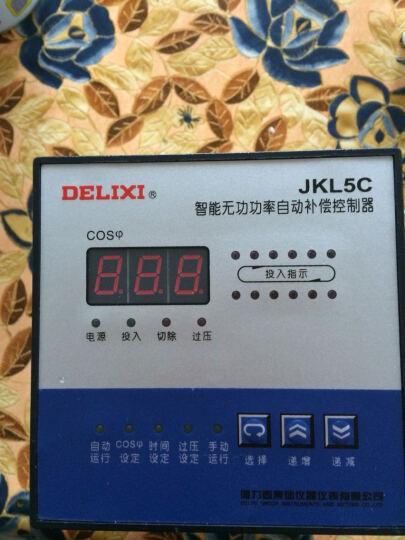 德力西 JKL智能无功功率自动补偿控制器 JKL5C 4回路 晒单图
