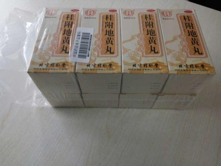 汇仁 六味地黄丸 8丸*90袋 3盒3个月用量【133元/盒】 晒单图