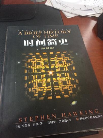 霍金【套装5册】时间简史+果壳中的宇宙+大设计+我的简史+宇宙简史:起源与归宿 晒单图