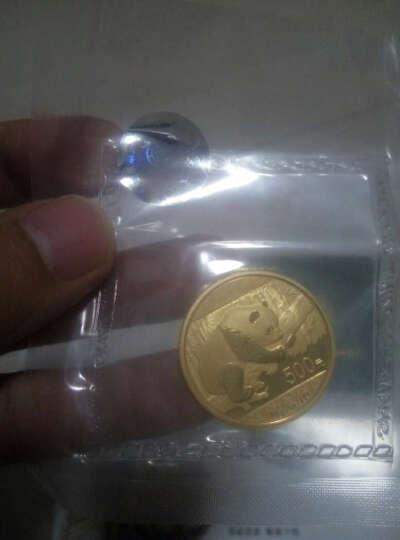 东泉钱币 中国金币  2016年熊猫金银纪念币 15克金币 晒单图