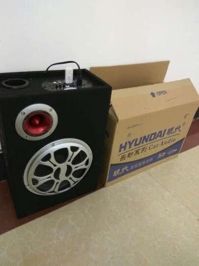 现代 车载音响汽车低音炮 便携式无线蓝牙音箱 摩托车mp3播放器 车家两用喇叭 F-803方形8英寸 官方标配+蓝牙接收器 晒单图