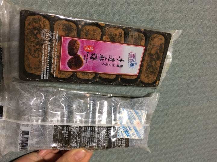 中国台湾进口 雪之恋 绿茶麻薯180g 晒单图