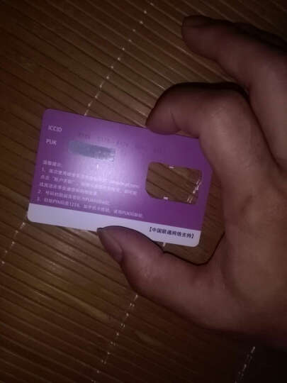 京东通信 5元手机卡(中山) 联通网络,无套餐,国内无漫游!京东专属手机号 晒单图