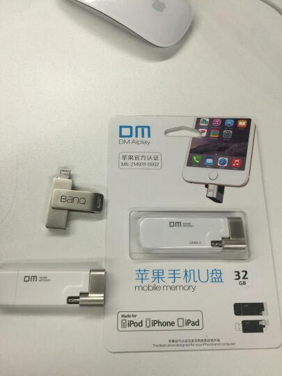 苹果手机u盘usb3