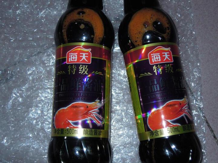 套餐酱油:特价买的,两瓶米饭一瓶海天的蚝油,胃蚝油不好好消化图片