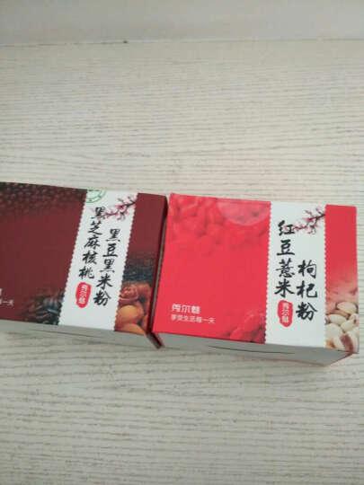 红豆薏米粉30袋750克 熟薏仁粉粥枸杞茯苓红枣阿胶粉 茯苓红枣阿胶粉3盒 晒单图