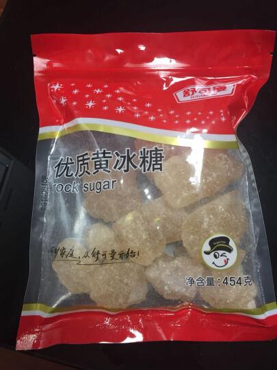 【预售】百钻糖霜500g*5袋 晒单图