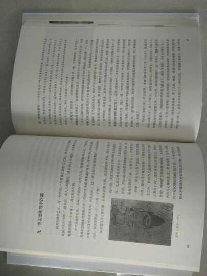 吕思勉文集:三国史话 晒单图