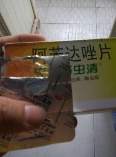 史克肠虫清(Albendazole Tablets) 史克肠虫清 阿苯达唑片 0.2g*10片/盒 1盒肠虫清 晒单图
