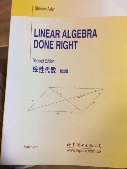 线性代数(第2版)(英文影印版) 晒单图