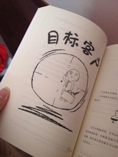 如何定义孵化器 创意破壳背后的神秘推手 晒单图