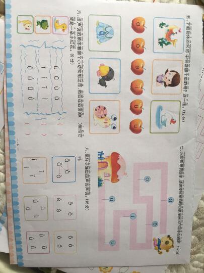 大憨熊绘本馆:幼小衔接过关冲刺100分测试卷(套装共8册) 晒单图